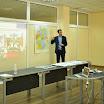 Презентація німецької компанії ТОВ МітОст 2016 (5).jpg
